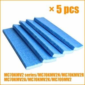 Image 1 - 5 個の空気清浄機部品用ダイキン MC70KMV2 シリーズ MC70KMV2N MC70KMV2R MC70KMV2A MC70KMV2K MC709MV2 空気清浄フィルター
