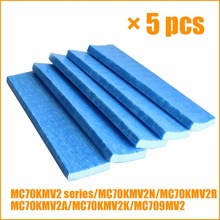 Filtros de purificador de aire para DaiKin MC70KMV2, serie MC70KMV2N MC70KMV2R MC70KMV2A MC70KMV2K MC709MV2, 5 uds.