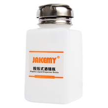 JAKEMY Portable Nail Acrylic Gel Polish Cleaner Remover Dispenser Duck Pump Water Bottles Plastic Liquid Dispenser Bottle
