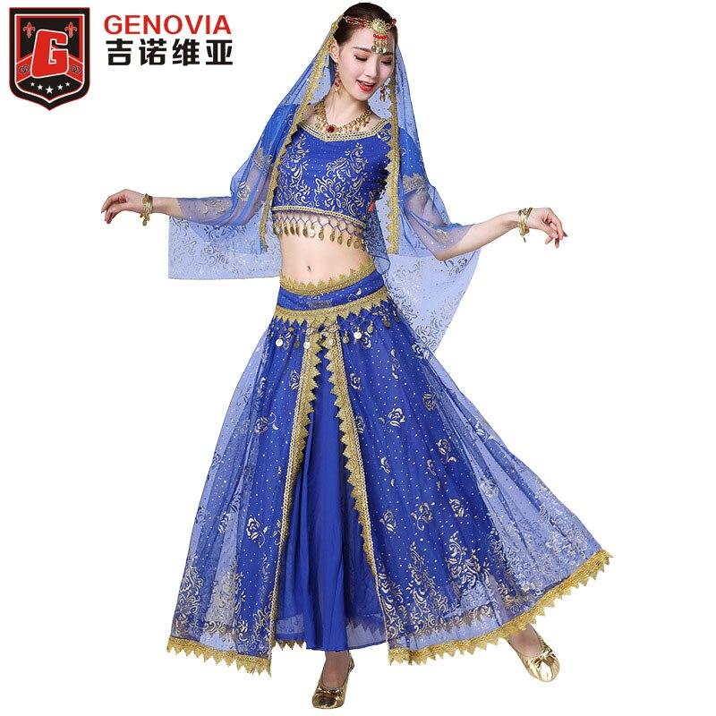 5 pièces femmes indien danse Costume Performance Costume dames Oriental ventre danse Halloween ensemble (haut ceinture jupe voile casque)