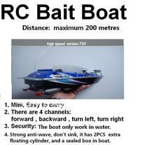 2016 6hours  High Speed F2H RC Bait Fishing Boat Work 200meters Blue with Car charger 2PCS batteries/Foating Cylinder