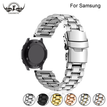 Compatible Gear S3 Band, Stainless steel Watchband 20mm 22mm for Samsung Galaxy Watch Active 42mm 46mm Strap Wrist Band Bracelet