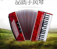 60 base Accordion Musical Instrument Of Adult Wooden Structure 96 Bass Accordion 37 Keys