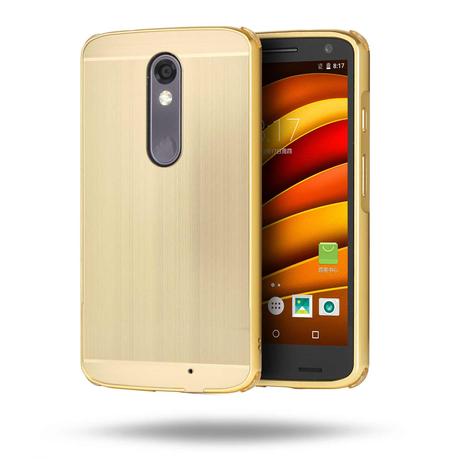 Brushed Metal Mirror Case For Motorola Moto X Force M Z