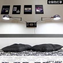 Светильник водить стены современный минималистский спальня ночники рокер стад стене висит творческий чтение света с диммер