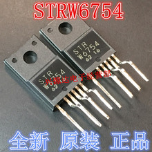 20pcs/lot STRW6754 TO220F-6 W6754 TO-220 20pcs lot ntd4863ng imprint 4863ng to 252