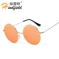 New Round Box Mirror Reflective Sunglasses Fashion Trendsetter Prince Metal Sunglasses Manufacturers Promotional Glasses HT043