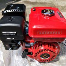 168F бензиновый двигатель, генератор, Силовая часть, высокое качество и высокая лошадиная мощность, молотилка, распылительная микро-машина для обработки почвы, двигатель