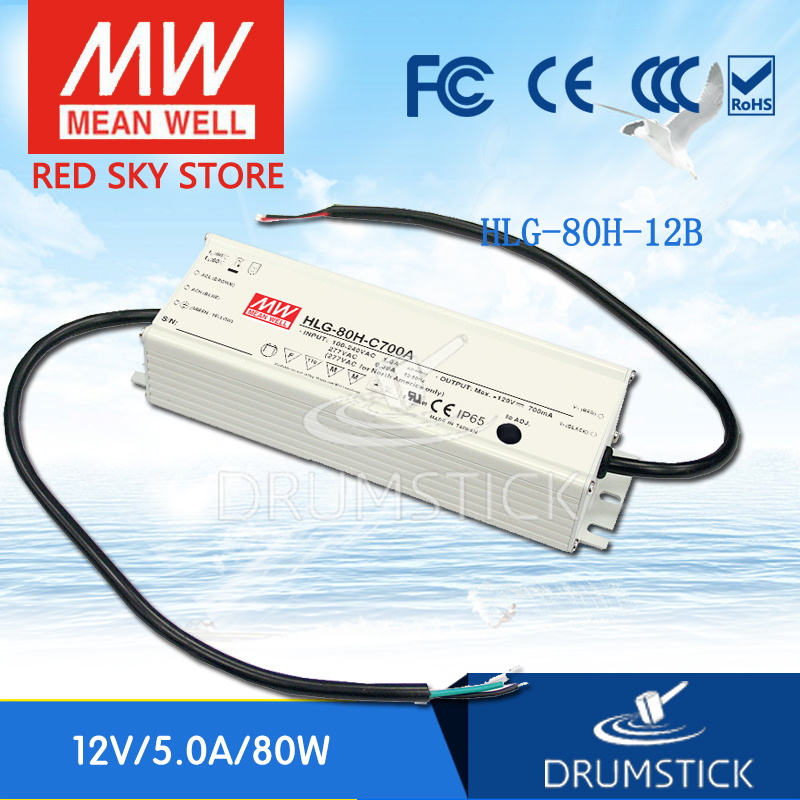 Hot sale MEAN WELL HLG-80H-12B 12V 5A meanwell HLG-80H 12V 60W Single Output LED Driver Power Supply B type