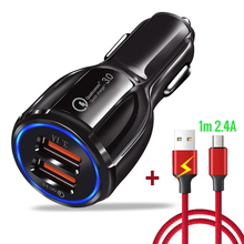 QC3.0 Quick Car Lighter Charger Dual Ports 30W Multiple Fast Charging Adapters with 2.4A USB Data Cable Type-c Micro Chargers