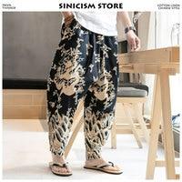Sinicism Store Men Dragon Joggers Pants 2019 Mens Streetwear Harem Pants Male Chinese Fashions Track Pants Sweatpants Plus Size