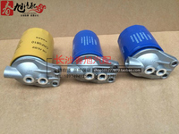 automobile engine oil filter assembly for Truck construction machinery CRF0810 CX0710B4 JX0808