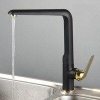 Смеситель для кухни медных холодной и горячей воды канавки умывальник стиральная чаша Измельчить шлифовальные 360 градусов может вращаться