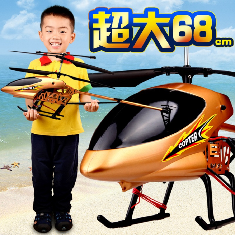 2018 New remote control aircraft helicopter model Super alloy version 3.5 through RC Toys Model 68cm children educational toy 127127 new children s toy aircraft supersize inertia simulation aircraft helicopter boy baby music toy car model