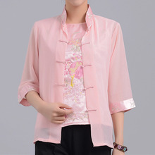 Hot Sale Pink Vintage Chinese Women's Silk Satin Shirt Top Embroidery Blouse 2pc Mujeres Camisa Size S M L XL XXL XXXL Mny-011B