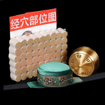 Pure Copper Moxibustion Box Set Therapy Sub-health Women Smokeless Home Moxa Massager For Body  Mini Moxa  Portable  Moxibustioe pure moxibustion stick for three years five years and seven years health care moxibustion and health preservation