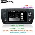 SilverStrong ips Android9.0 автомобильное радио DVD для SEAT IBIZA 2009-2014 с лучшим радио зеркальное соединение вариант DVR dab антенна