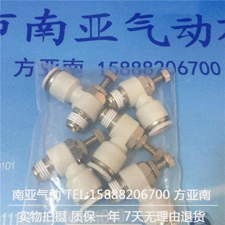 SL10-01B SL10-02B SL10-03B SL10-04B Airtac konektörü. Pnömatik parçalar L tipi gaz vana, stok var