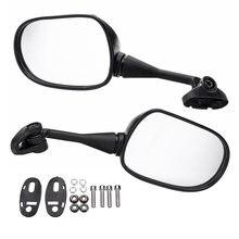 Зеркало заднего вида для мотоцикла, 18 мм, 2 шт.