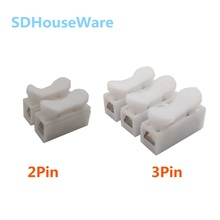 30pcs 50pcs 100pcs bag lot 2 Pins Electrical Cable Connectors CH2 CH3 Quick Splice Lock Wire Terminals Set 20×17.5×13.5mm