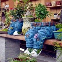 Pastoral Cement Denim Pants Ornaments Creative Flower Pot Decoration Crafts Old Garden Balcony Figurines Outdoor Accessories Art