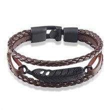 JANEYACY HOT Fashion Jewelry Alloy Anchor Bracelet Men Casual personality Leather Bracelet Vintage Punk Bracelet Women