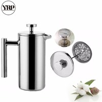 milk frother Stainless Steel French Press Percolator Pot Double Wall Insulated Coffee Tea Maker Filter Basket Filter&Thermometer