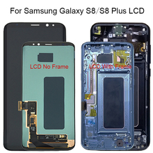 100% Galaxy G955 S8