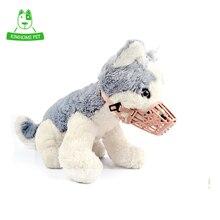 KIMHOME 7 Sizes Adjustable Plastic Dog Muzzle Basket Mesh Mask Muzzles Mouth for Dog