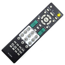 suitable for onkyo Power Amplifier A/V Receiver RC-682M RC-681M RC-606S RC-607M SR603/502/504 HTR550 remote control(China)
