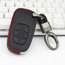 Leather Car Key Case Cover for Audi A1 A2 A3 A4 A5 A6 A7 A8 A6L A4L Q3 Q5 Q7 S3 TT R8 S6 S7 S8 B5 B6 S5 B7 B8 C5 C6 Key Shell(China)
