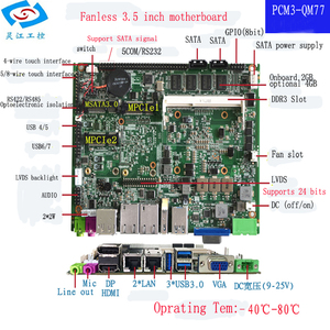 Image 2 - High quality intel core i7 3537U processor 4G Ram memory industrial motherboard series range from Mini ITX Motherboard