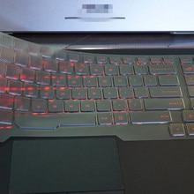 Прозрачный чехол для клавиатуры из ТПУ для ноутбука ASUS G752 G752VT G752VL G752VY G752VS G752VM 17,3 дюйма