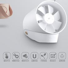 VH Mini USB Office Portable Summer Library Cooling Mute Fan