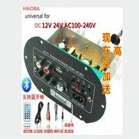 Universal 12V24V220V Support USB Bluetooth Subwoofer Car Amplifier Car Audio Amplifier Audio Car With Remote Control
