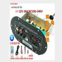 Universal 12V24V110v220V suporte USB subwoofer amplificador do carro áudio do carro de áudio com controle remoto CONJUNTO COMPLETO frete grátis