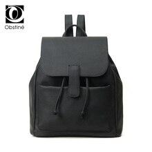 Новинка 2017 года Кожа PU Рюкзак Для женщин рюкзак для подростков модная одежда для девочек рюкзак студентов Школьные сумки