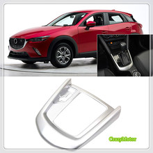 For Left Hand Drive! For Mazda CX-3 CX3 2015 2016 2017 2018 Car Styling Auto ABS Matte Interior Gear Box Shift Panel Cover 1*