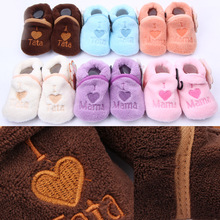 Люблю мама tata Обувь для младенцев подарок детские носки