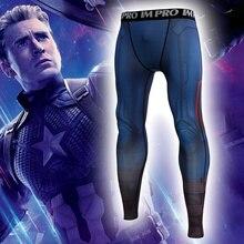 Avengers: final 4 traje capitão américa calças steve rogers trajes collants esportes halloween party prop