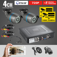 4CH CCTV Camera wifi 720p 2PCS 1MP DVR Weatherproof Outdoor Security System day night vision Video Surveillance System DVR Kit