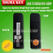 100% оригинал Сигма Ключ SigmaKey разблокировать ключ Flash/разблокировать/Repair Tool для МТК Китай Мобильные телефоны
