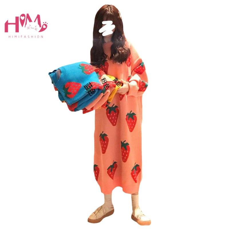 Femmes coréennes Mignon Jaune Robes D'hiver Rose Fraise Long Chandails Tricotés Chaud O Cou Lâche Robe Femme Pull Robe
