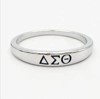 Topvekso DST custom greek Sorority Fraternity Organization Delta Sigma Theta Rings 1