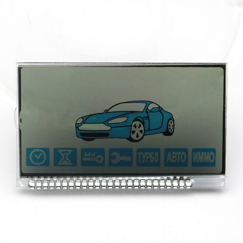 B92 LCD Display For Russian Two Way Car Alarm System Starline B92 B94 Lcd Remote Control Keychain Key Fob Chain