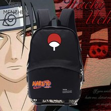 Naruto soft backpack school bag for studen ( 4 colors)
