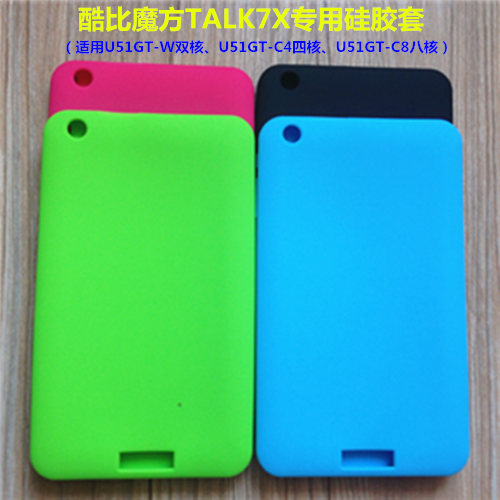 Fashion Soft Silicone Protector Skins Rubber Shell Cover Shockproof Case For Cube Talk 7X U51GT Dual-core Quad-Core Eight-core