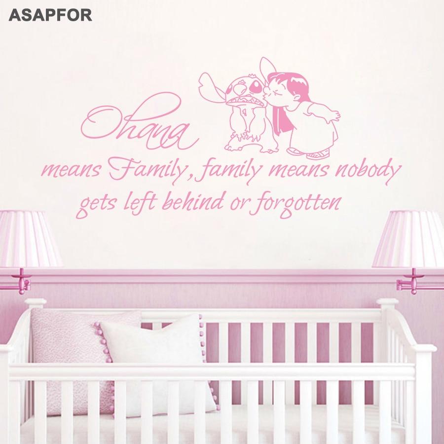 לילו סטיץ קיר מדבקות ציטוט משפחה - עיצוב לבית