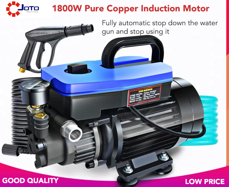 1500W-1800W High-pressure Car Washing Machine Household Water Pump 220V High-power Water Gun Auto Cleaning Machine