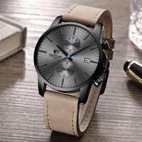 CHEETAH Mens Watches Top Brand Luxury Men Military Fashion Sport Wristwatch Leather Quartz Watch erkek saat Relogio Masculino